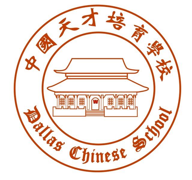 redversion DCS logo