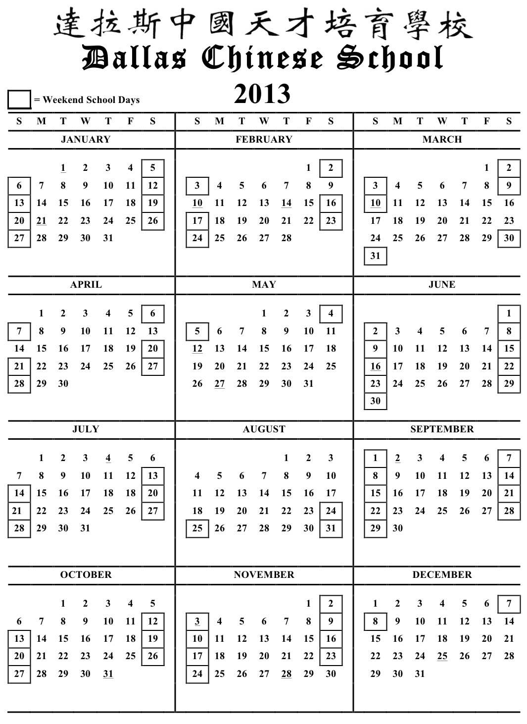 new 2013 calendar released  download 2013 spring registration form and register now   u2013 dallas