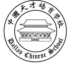 final DCS logo 2013