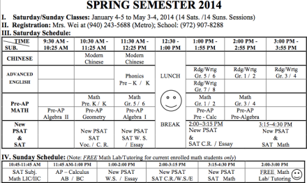 DCS Spring 2014 cropped online schedule