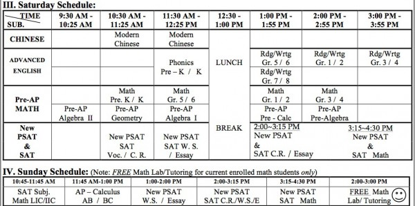 Fall 2014 schedule online portion
