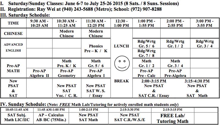 5.18.15 Summer schedule