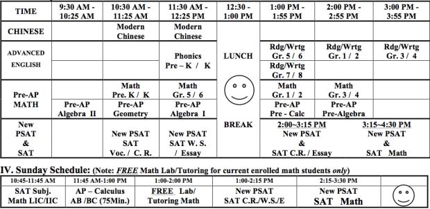 DCS Summer 2015 schedule