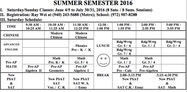 Summer 2016 schedule website