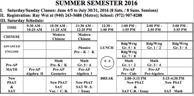 Summer 2016 schedule website