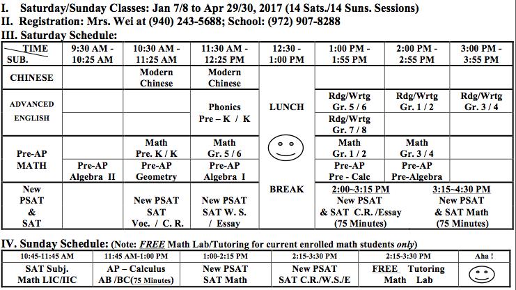 2017-spring-clip-schedule