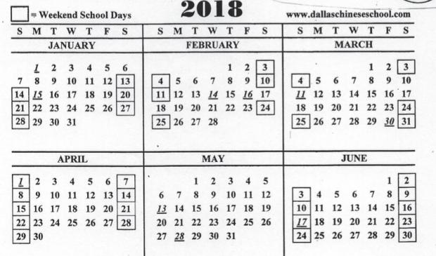 DCS Calendar 2017-2018 – Dallas Chinese School