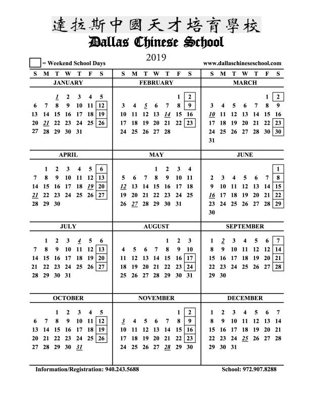 2019 Calendar copy