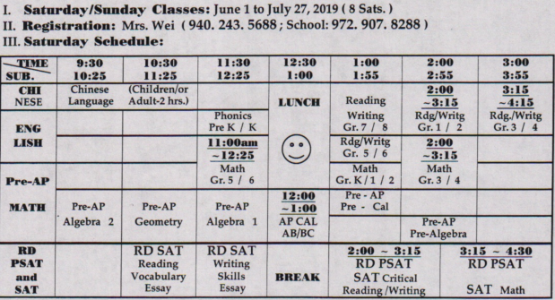 dcs summer 2019 schedule cropped