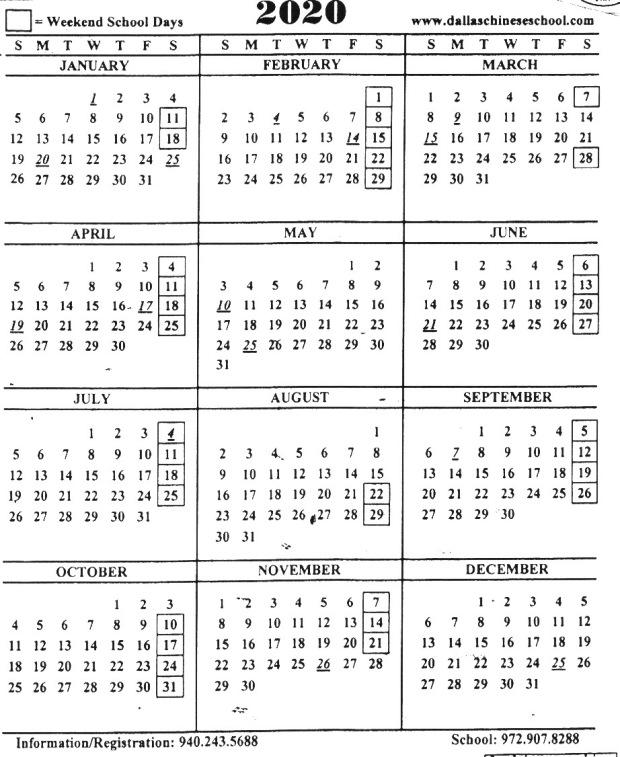 edited 2020 dcs calendar
