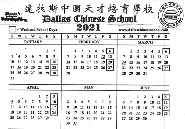 DCS 2021 calendar first