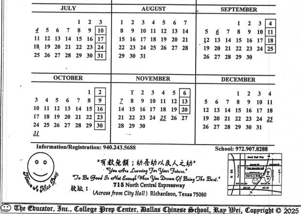 DCS 2021 calendar second half